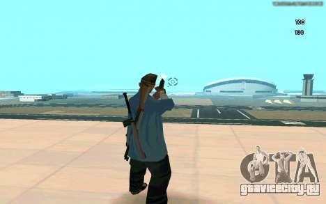 Вечный прицел для GTA San Andreas пятый скриншот