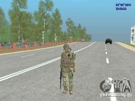 Альфа Антитеррор для GTA San Andreas двенадцатый скриншот