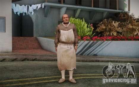 Повар для GTA San Andreas