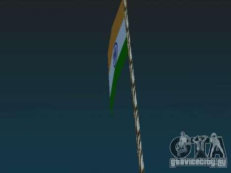 Индийский флаг на горе Chilliad для GTA San Andreas второй скриншот