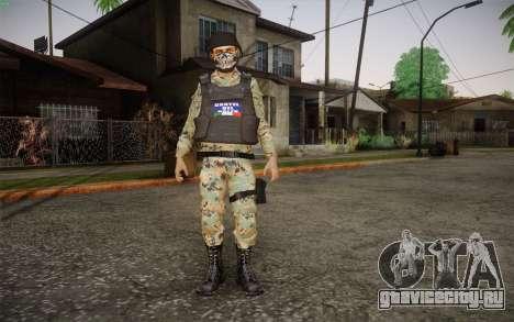 Desmadroso v6 для GTA San Andreas