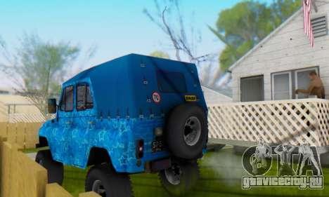 UAZ 469 Blue Star для GTA San Andreas двигатель
