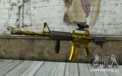 Золотая M4 с прицелом для GTA San Andreas
