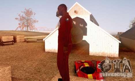 Bug Star Robbery 2 No Cap для GTA San Andreas четвёртый скриншот