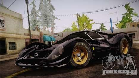 Ferrari 330 P4 1967 HQLM для GTA San Andreas