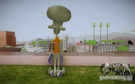 Squidward Tentacles для GTA San Andreas второй скриншот