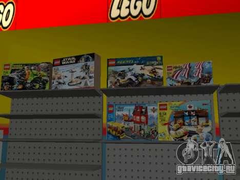 Магазин LEGO для GTA San Andreas восьмой скриншот