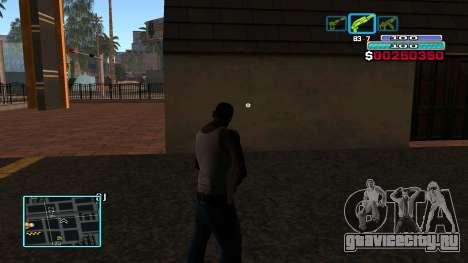 C-HUD Hast для GTA San Andreas третий скриншот