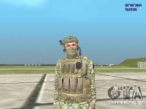 Альфа Антитеррор для GTA San Andreas шестой скриншот