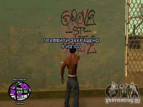 Tags Map Mod v1.0 для GTA San Andreas третий скриншот