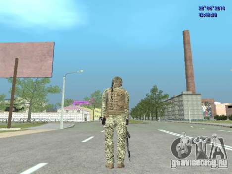 Альфа Антитеррор для GTA San Andreas одинадцатый скриншот