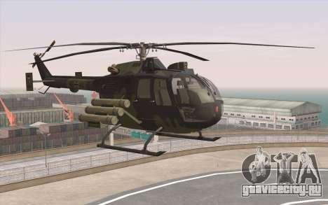 Bo-105 для GTA San Andreas вид слева