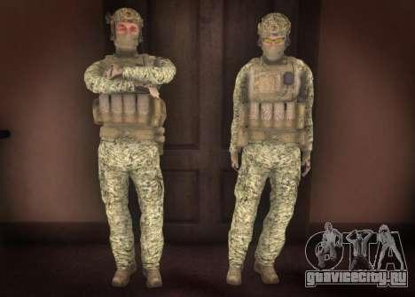 Альфа Антитеррор для GTA San Andreas