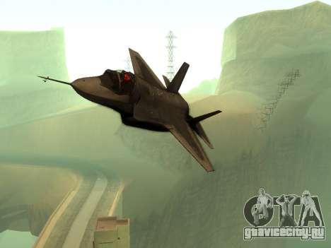 ENBSeries Realistic Beta v2.0 для GTA San Andreas пятый скриншот