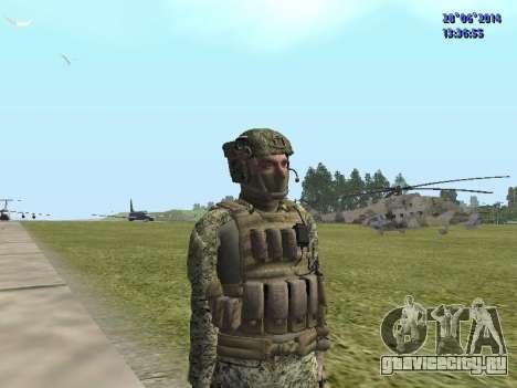 Альфа Антитеррор для GTA San Andreas четвёртый скриншот