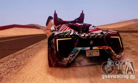 W-Motors Lykan Hypersport 2013 Stiker Editions для GTA San Andreas вид слева