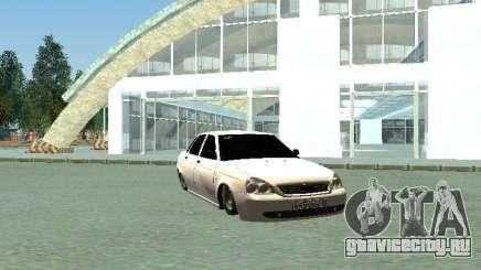 Lada 2170 Priora седан для GTA San Andreas