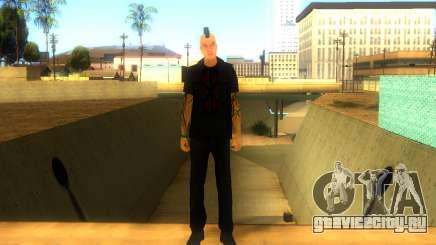 Панк (vwmycr) для GTA San Andreas