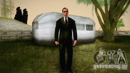 Agent Smith from Matrix для GTA San Andreas