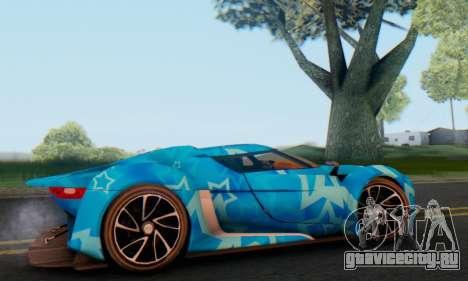Citroen GT Blue Star для GTA San Andreas вид сзади слева