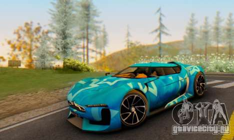 Citroen GT Blue Star для GTA San Andreas вид сзади