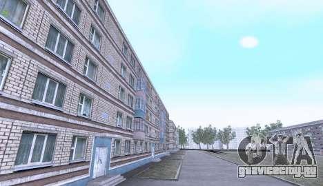 Russian Map 0.5 для GTA San Andreas пятый скриншот