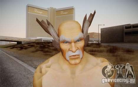 Heihachi Mishima v2 для GTA San Andreas третий скриншот