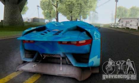 Citroen GT Blue Star для GTA San Andreas вид справа