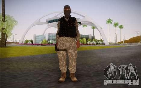 Fuerzas Especiales для GTA San Andreas