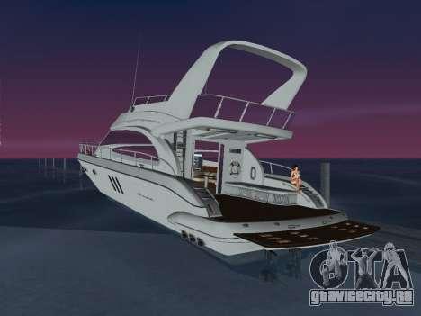 Яхта для GTA Vice City вид слева