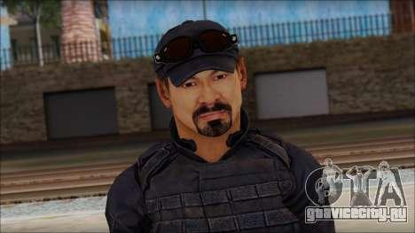 Yin Yang для GTA San Andreas третий скриншот