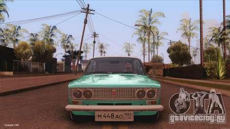 ВАЗ 2103 Havana для GTA San Andreas вид сзади слева