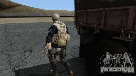 Army Ghost v2 для GTA San Andreas третий скриншот