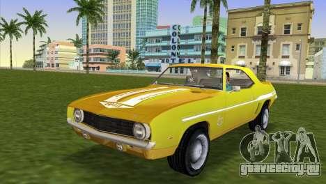 Chevrolet Camaro Cab 1969 для GTA Vice City