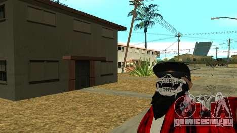 Selfie Mod для GTA San Andreas второй скриншот