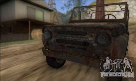 Сгоревший УАЗ 469 для GTA San Andreas вид сзади
