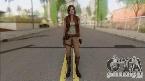 Helena Harper для GTA San Andreas