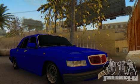 ГАЗ 3110 Волга LT для GTA San Andreas вид сзади