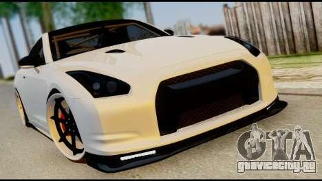 Nissan GT-R V2.0 для GTA San Andreas вид снизу