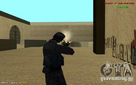Читерский прицел для GTA San Andreas второй скриншот