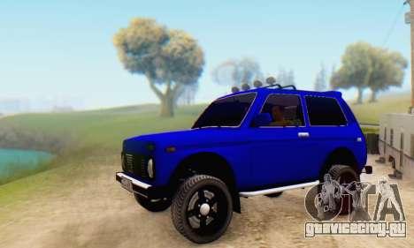 ВАЗ 21213 для GTA San Andreas вид справа