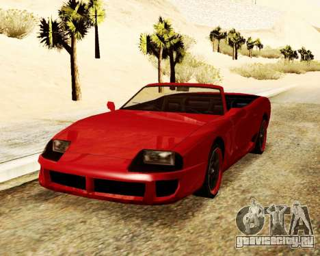 Jester Кабриолет для GTA San Andreas