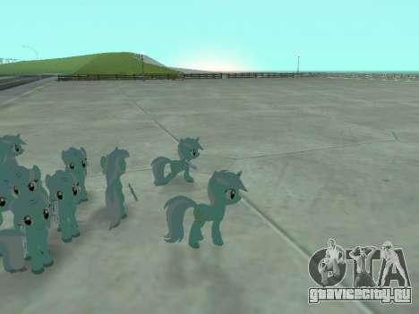 Lyra для GTA San Andreas седьмой скриншот