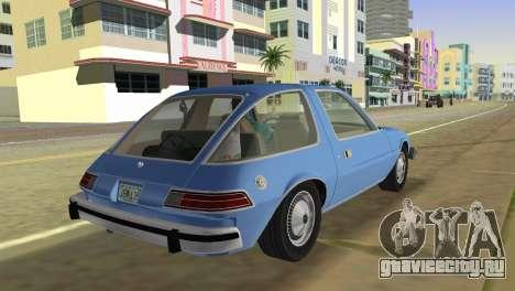 AMC Pacer DL 1978 для GTA Vice City вид слева