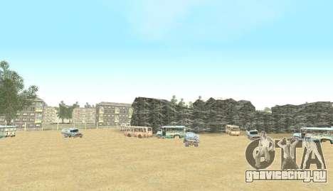 Russian Map 0.5 для GTA San Andreas девятый скриншот