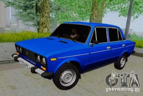 ВАЗ 21061 для GTA San Andreas