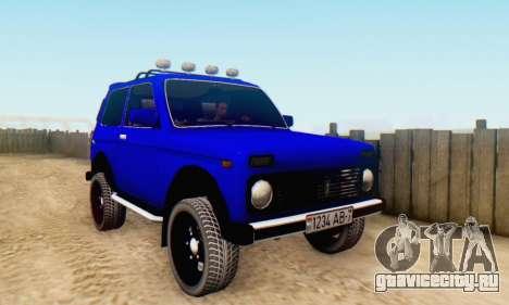 ВАЗ 21213 для GTA San Andreas вид изнутри