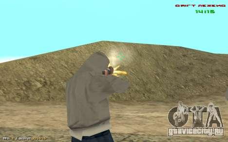 Читерский прицел для GTA San Andreas четвёртый скриншот
