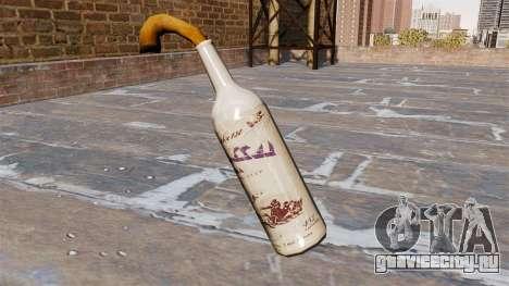 Коктейль Молотова -Сибирская- для GTA 4 второй скриншот