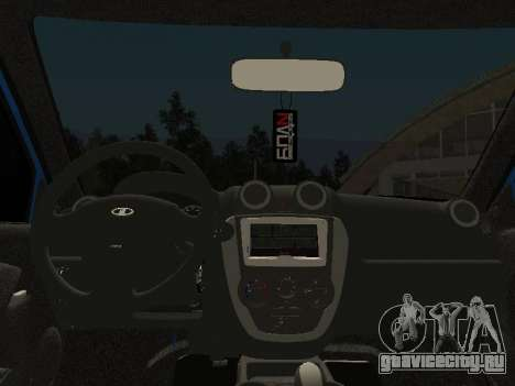 Lada Granta Liftback для GTA San Andreas вид сбоку